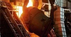 Arcelormittal eisenhüttenstadt home